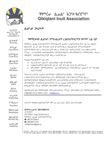 psa_-_qia_open_house_in_kimmirut_inuk.pdf