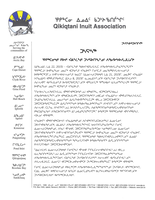 qia_responds_to_baffinlands_request_for_an_exemption_ik.pdf