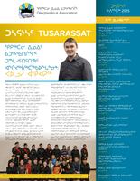 spring2015newsletter_inuk.pdf