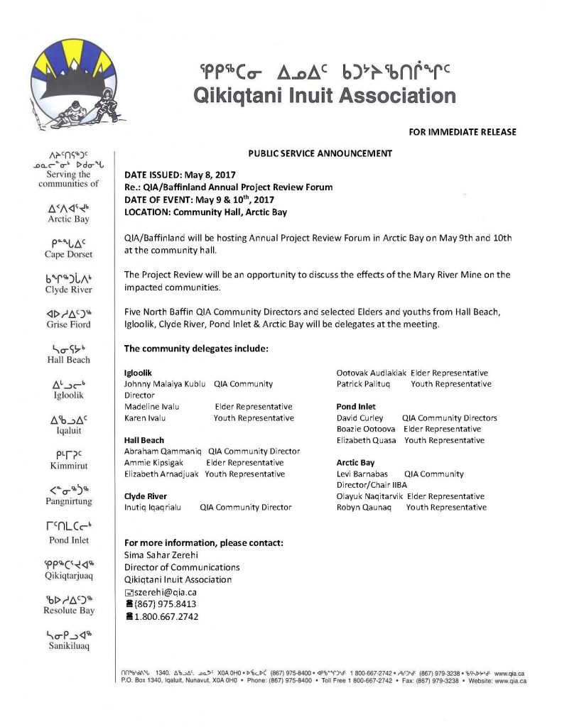 PSA: QIA/Baffinland Annual Project Review Forum