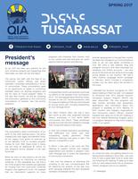 QIA Newsletter – Spring 2017