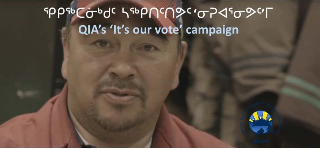 QIA's 'It's our vote' campaign – Video 6