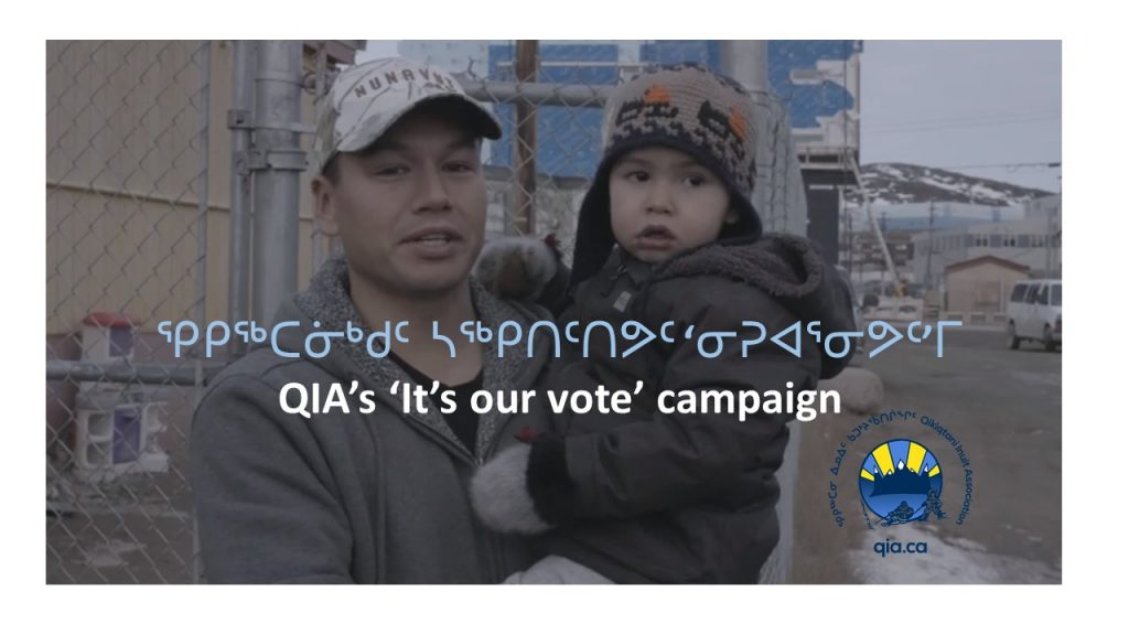 QIA's 'It's our vote' campaign – Video 2