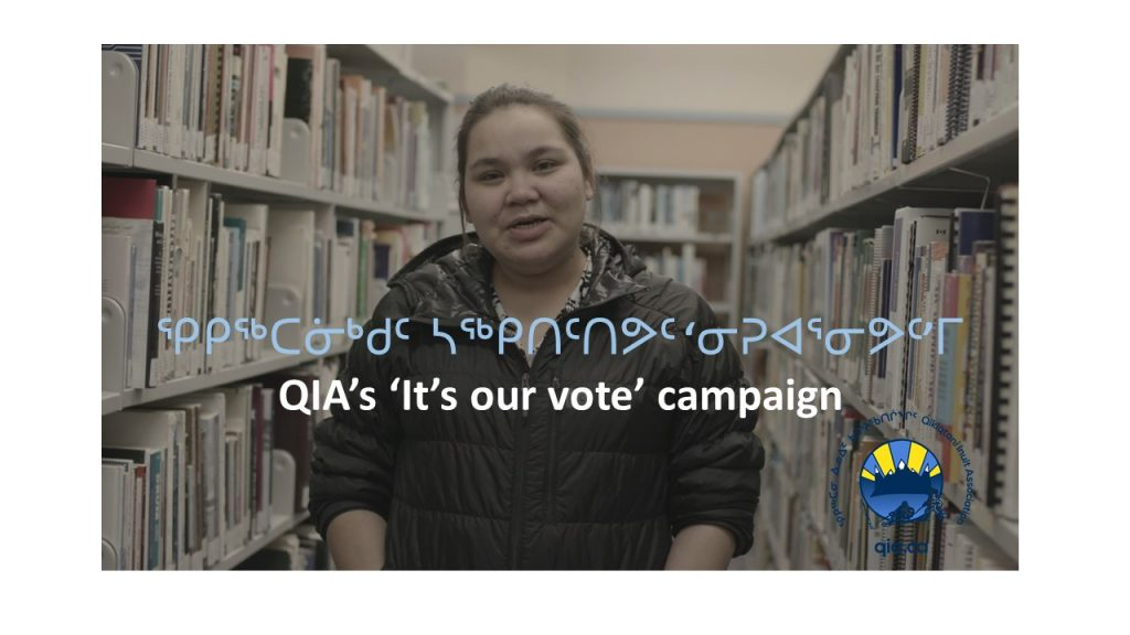 QIA's 'It's our vote' campaign – Video 7