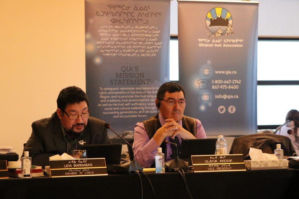 PSA: QIA Board Meeting in Iqaluit