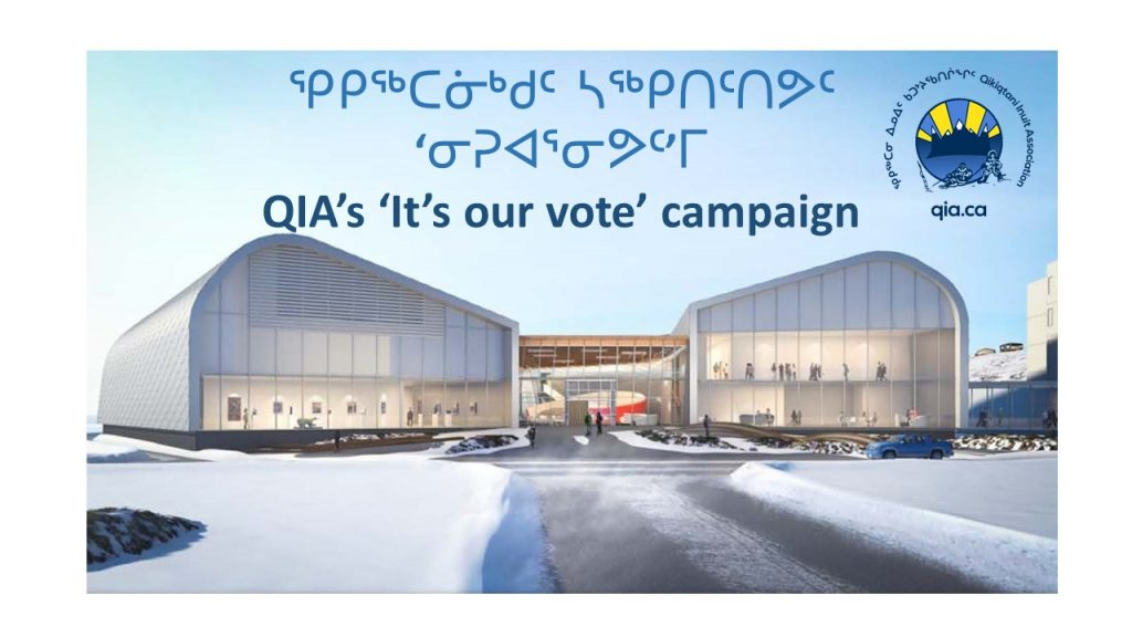 QIA's 'It's our vote' campaign – Video 4
