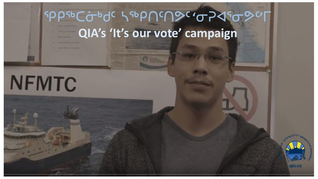 QIA's 'It's our vote' campaign – Video 8