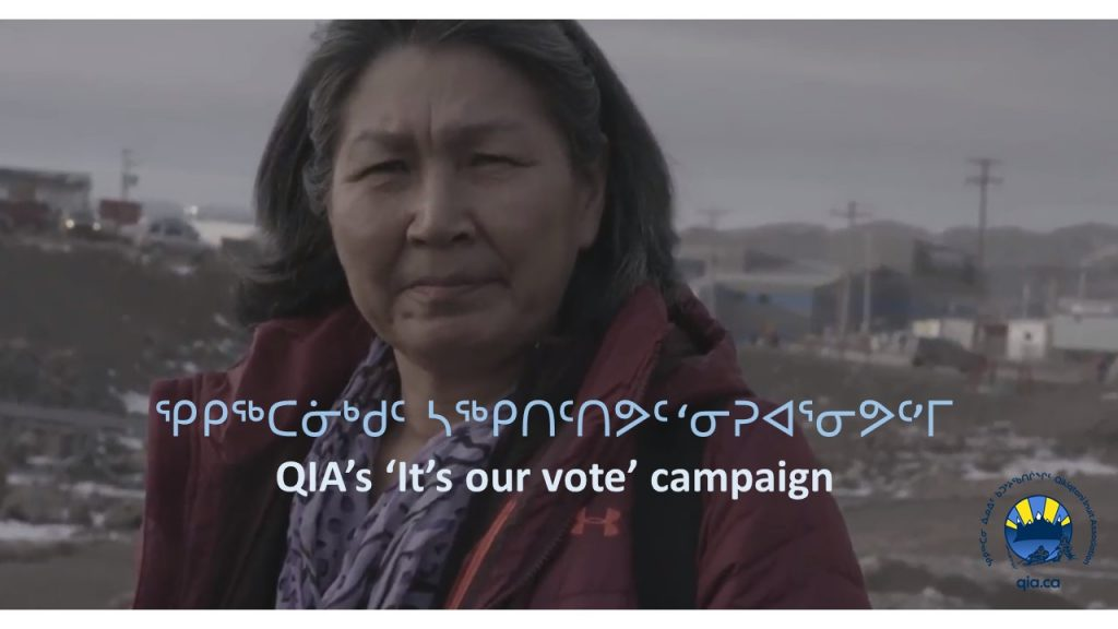 QIA's 'It's our vote' campaign – Video 9