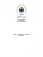 Elections Regulations – June 2014 – Approved and Final ᐃᓄᒃᑎᑐᑦ