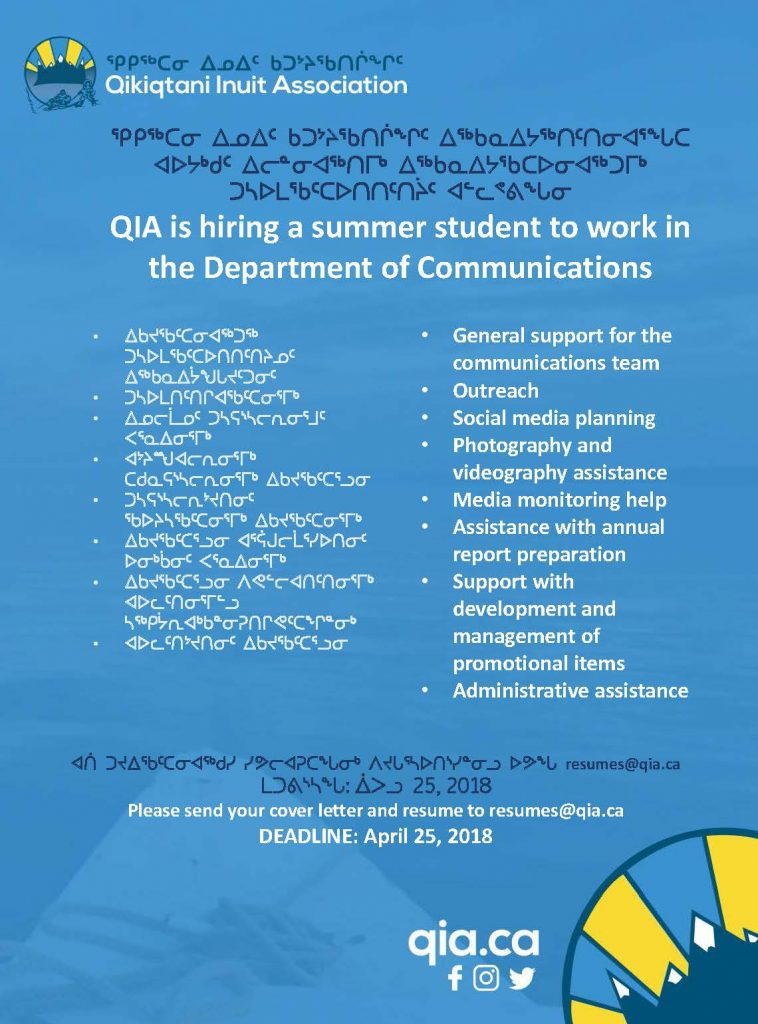 QIA is hiring a summer student to work in the Department of Communications