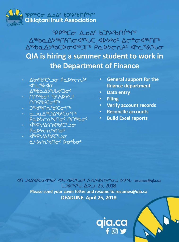 QIA is hiring a summer student to work in the Department of Finance