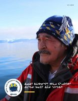Inuit Stewardship and Tallurutiup Imanga National Marine Conservation Area