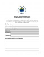 Grants and Contribution Request Form